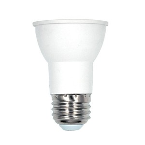 LED Pot Light PAR16 - 6W - 3000K Warm White