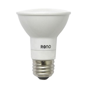 LED PAR20 - 6.5W - 3000K Warm White