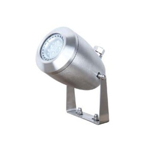 LED Landscape - Inground - 50W - GU10 Base