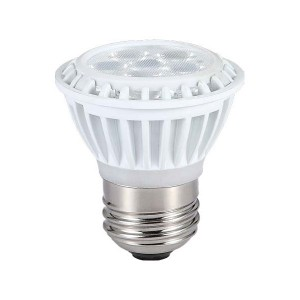 LED HR16 - 7W - 3000K Warm White