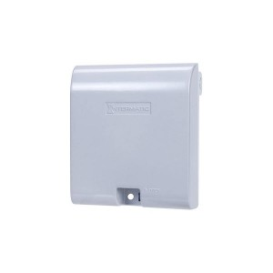 Weatherproof Outlet Covers - Plastic & Extra-Duty Plastic Weatherproof Cover - Double-Gang - w/(WP217) Inserts Flexi Guard